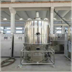FL系列高效沸騰供應 保健品顆粒 包衣專用高效沸騰制粒機