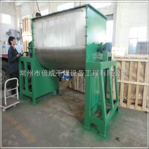 WLDH-500双螺带卧式混合机 干粉搅拌机