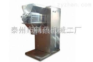YK160供應搖擺式制粒機