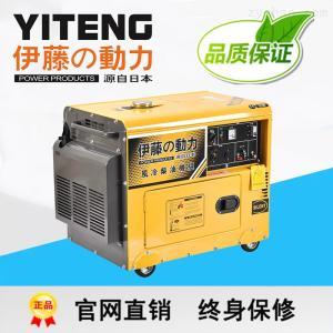 5kw柴油發電機組YT6800T多少錢
