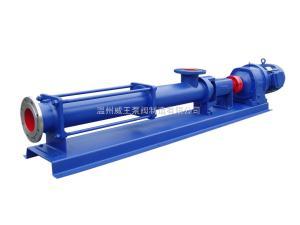 GF不銹鋼單螺桿泵溫州永嘉威王水泵制造有限公司