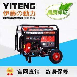 YT7600DCE-2多少錢