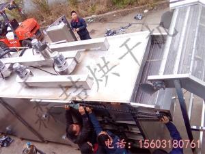 sz-02河北森喆金屬網帶廠 螺旋輸送網帶廠 鏈輪鏈條大全 熱風循環烘干爐