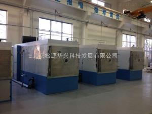 GZL-20生产型冷冻干燥机