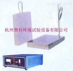 投入式超聲波振板