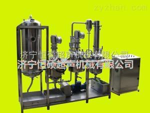 宁波100L不锈钢罐式超声波中药提取过程在线视频HSCT-G