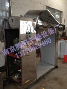 TY-CY-500L食品級滑石粉臭氧雙錐滅菌設備