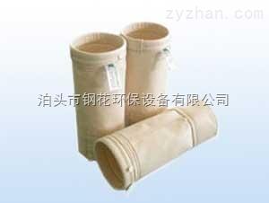130*6000常溫除塵器滌綸針刺氈除塵布袋品質保證