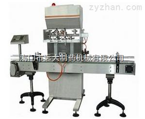 江蘇消毒液生產廠家