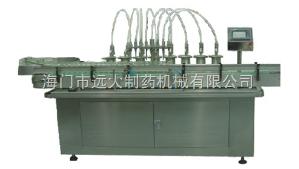 KGF-B大劑量直線式灌裝機