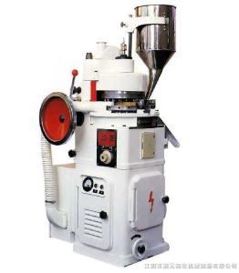 ZP21旋轉壓片機