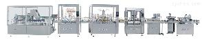 10-30ml低速口服液灌裝生產線