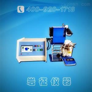 YZ-GHX-HP系列岩征仪器微量高压光化学反应釜