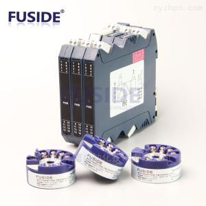 智能可编程温度变送器B型接线盒