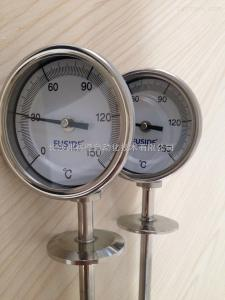 FUSIDE萬向型電子數字顯示雙金屬溫度計