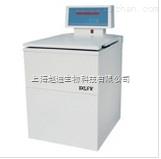 DL5Y原油水分測定離心機 北京石油離心機廠家