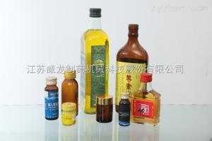 20-500ml玻璃瓶酒剂灌装生产线