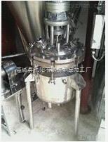 電加熱不銹鋼攪拌器