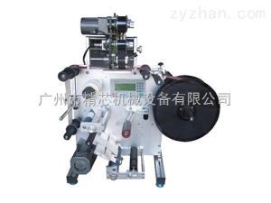 ZX-130WA医疗机械 广州高速卧式口服液小圆瓶贴标机