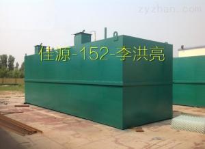 一体化污水处理设备 专业开发企业 农村养殖污水处理