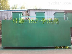 一体化污水处理设备 专业加工企业 乡镇养殖污水处理
