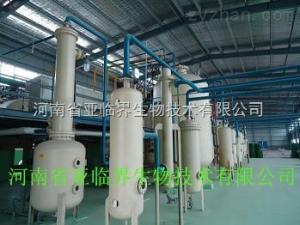 10t/d微藻油DHA、ARA亞臨界生物技術低溫萃取成套設備