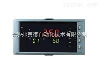 控制儀表FUSIDE單回路數顯控制儀