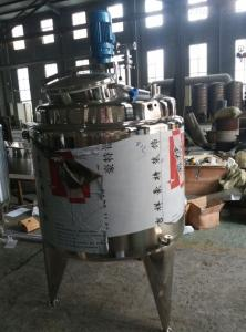 mc-001攪拌罐