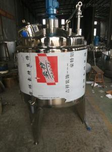 mc-001不銹鋼調配罐
