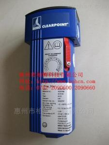 CLEARPOINT壓縮空氣過濾器管道過濾芯S050