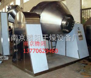 SZG藥廠用SZG系列雙錐回轉真空干燥機