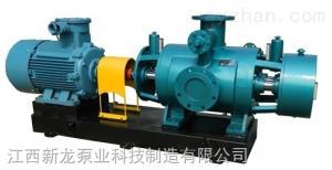 2GS双吸双螺杆泵