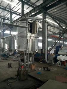 苯亞磺酸鋅干燥機