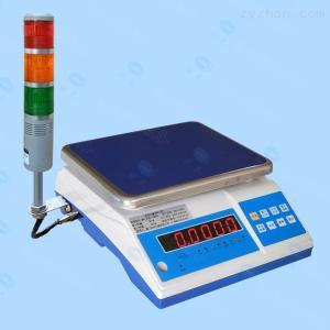 6000g電子桌秤 帶報警電子天平桌稱6公斤