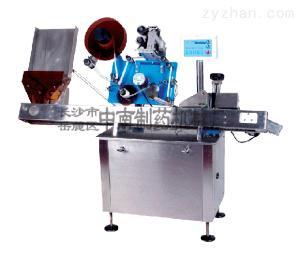 WTB卧式贴标机包装机