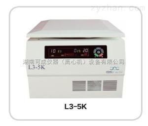 L3-5KL3-5K低速離心機生產廠家