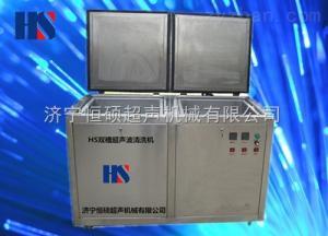 定制型板状浸没式超声波提取器HSCT-G