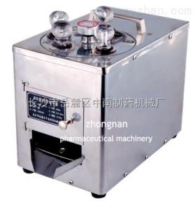 ZNY-686小型中藥切片機