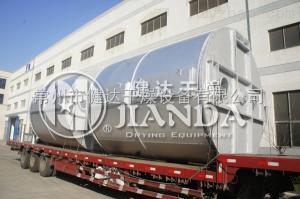 焦磷酸鈉干燥機