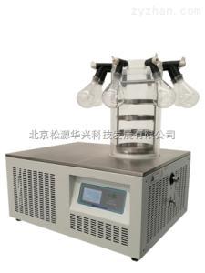 LGJ-10-80度冻干机