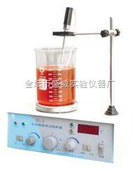 数显双向恒温磁力搅拌器85-2A型