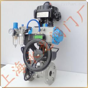 切斷閥型號-上海氣動煤氣切斷閥