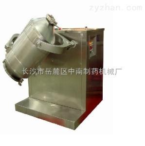SWH-10型攪拌混合機