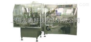 CMA150型全自動裝盒機