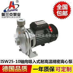 ISW系列(冷水機)清水離心泵