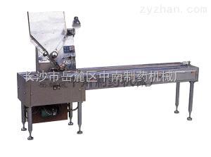 YZ1-20ml安瓿印字機(其它)