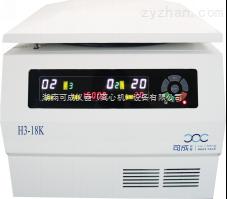 L3-6KR低速冷冻离心机Z大容量4*250ml