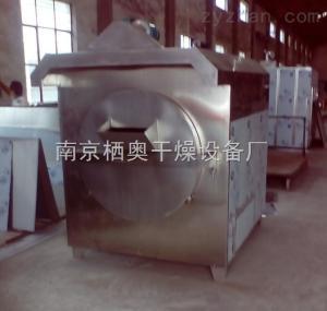 江苏滚筒式炒药机