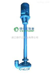 NL76-9NL76-9污水泥浆泵-污泥泵型号-液下泥浆泵-NL76A-9泥浆泵价格