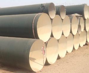dn300-2400mm排水管3PE內外涂塑管道